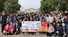S1 Henan Cultural and Sustainable Development Study Tour